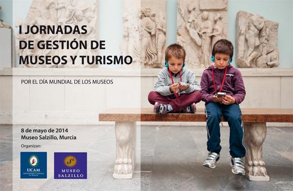 pantalla_museo_y_turismo